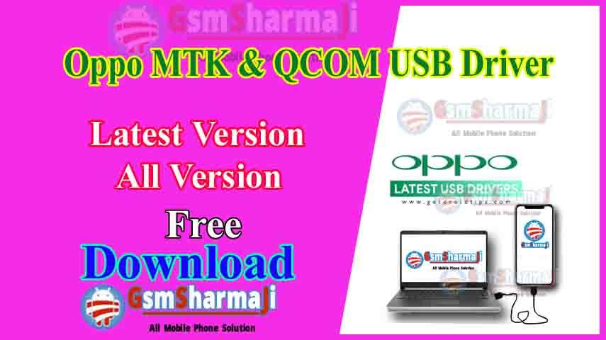 Oppo MTK & QCOM USB Driver Latest Version