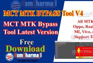 Download MCT Mediatek Bypass Tool V4 (Latest Version) [2021]