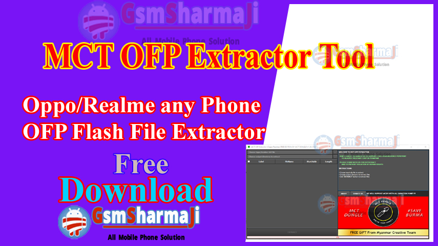 MCT OFP Extractor Tool Free 2021 Latest Version