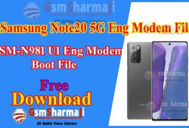 Samsung Note20 5G (SM-N981) U1 ENG Modem File Firmware Free Download
