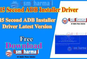 Download 15 Second ADB Installer v1.5.5 Driver Latest Version